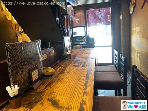 namba_okonomiyaki14