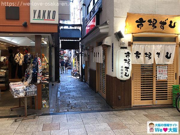 namba_okonomiyaki20