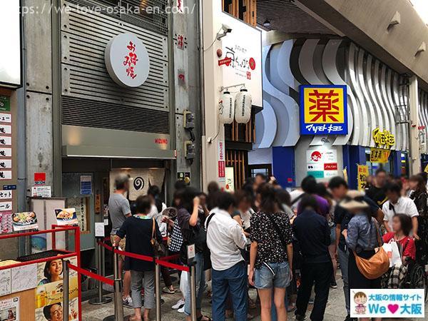 namba_okonomiyaki21