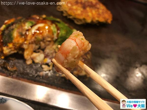 namba_okonomiyaki23