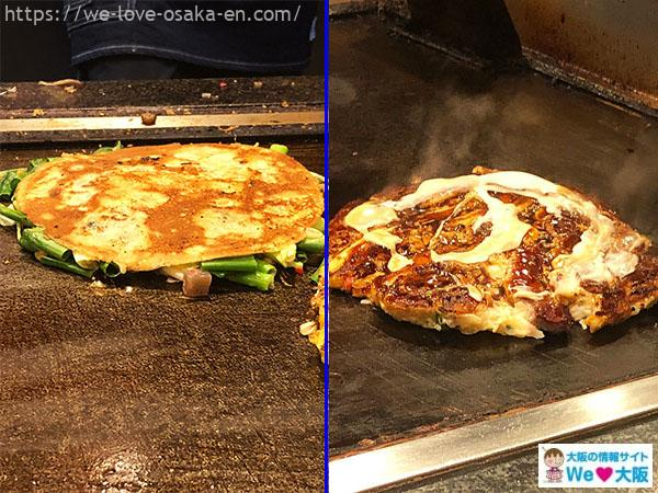 namba_okonomiyaki24
