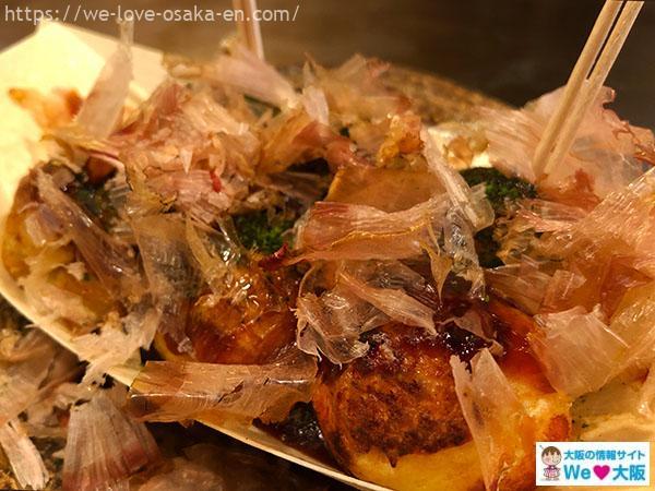 namba_okonomiyaki30