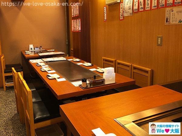namba_okonomiyaki31