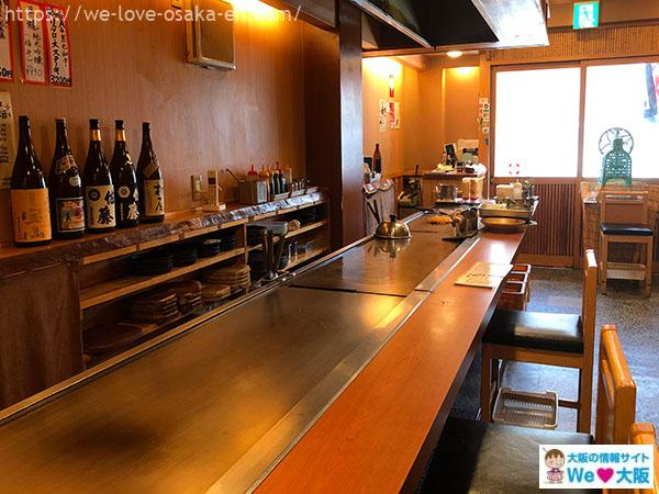 namba_okonomiyaki32