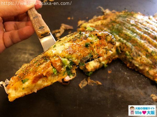 namba_okonomiyaki38