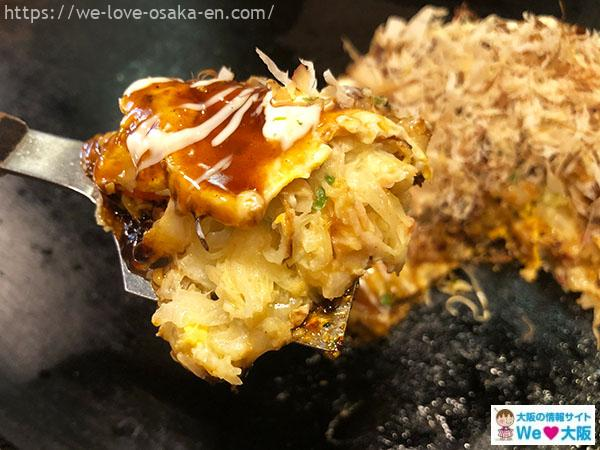 namba_okonomiyaki44