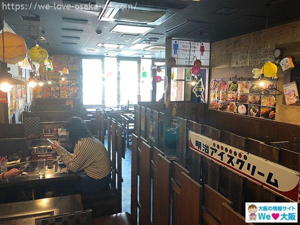 namba_okonomiyaki45