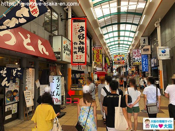 namba_okonomiyaki51