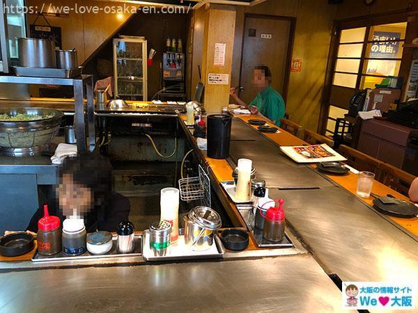 namba_okonomiyaki54