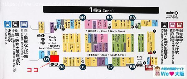 namba_okonomiyaki57