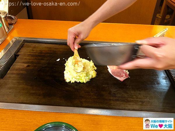 namba_okonomiyaki60