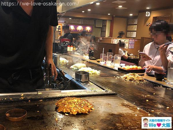 namba_okonomiyaki8
