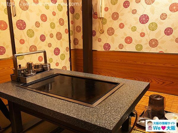namba_okonomiyaki80