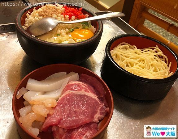 namba_okonomiyaki81