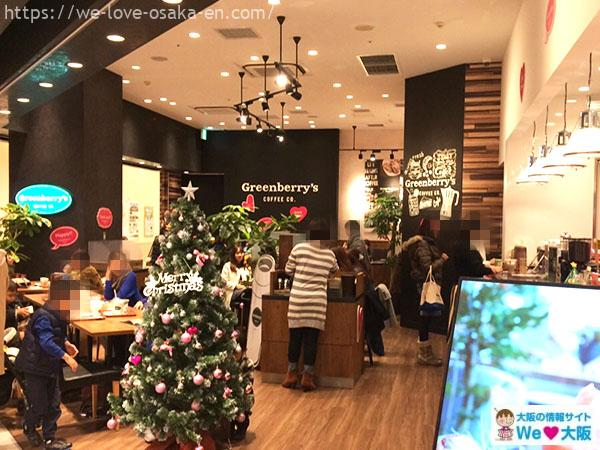 tennouji_Q's_cafe