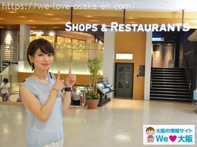 itami_restaurant